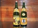 西の関・清酒飲みくらべ(手造り純米酒&特別本醸造くにさき)・通