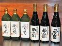 【ふるさと納税】西の関「純米大吟醸/はんなり&大吟醸/滴酒」...
