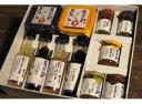 【ふるさと納税】安永醸造「厳選素材の味噌・醤油・調味料セット」