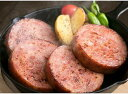 厳選した大分県産豚肉とブラックペッパーをはじめとした濃いめの香辛料で味付けしたボロニアペッバーソーセージを何と1.5センチ...