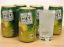 【ふるさと納税】すっきり爽快!かぼすハイボール(24本)