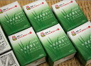 【ふるさと納税】毎日元気!大麦若葉青汁ヨーグルトン(200m...