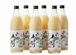 【<strong>ふるさと納税</strong>】お<strong>米</strong>と<strong>米</strong>麹だけで作った、六郷の無添加甘酒(900ml×6本)・通