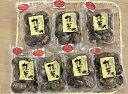 【ふるさと納税】中野屋の油留木乾し椎茸(350g)・通