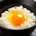 【ふるさと納税】農場直送!ぶんご活きいき卵(10個×3パック)【1093879】
