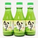 ショッピング本 【ふるさと納税】かぼす果汁 150ml×12本【1095917】