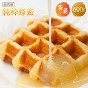 ショッピングはちみつ 【ふるさと納税】純粋蜂蜜600g
