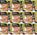 『薫の詩ウインナー』は、日向市にある南日本ハム株式会社の工場で作られた、南九州で発売以来30年以上愛され続けている天然羊腸...