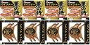 日向市 南日本ハム株式会社の工場で製造される品の中でも発売から現在まで長きにわたって南九州の皆様から愛されている『薫の詩...