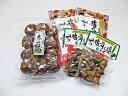 【ふるさと納税】椎茸問屋本吉 宮崎県産乾しいたけと加工品セット