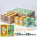 ショッピング青汁 【ふるさと納税】【定期便5回】ベジキューブ 青汁