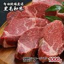【ふるさと納税】黒毛和牛高級部位シャトーブリアンヒレステーキ1kg(約200g×5)【12月発送】