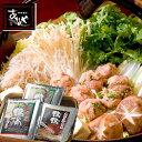 【ふるさと納税】【お歳暮】「あかのや」日向鶏鍋とビッグ骨付きチキン 国産 鶏肉 鍋 骨付き鶏 冷凍