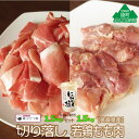 【ふるさと納税】綾ぶどう豚こま1.5kg&宮崎県産とりモモ1...