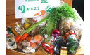 【ふるさと納税】こだわり農家の野菜&ジャム&加工品セット