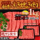 【ふるさと納税】今だけハンバーグ6個付き! <みやざき和牛 すき焼き肉 1kg+ハンバーグ6個>※1