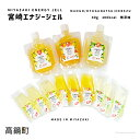 【ふるさと納税】<宮崎エナジージェル 低GI 9個+ボトル3...