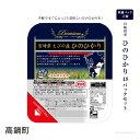 【ふるさと納税】<平成30年宮崎県産ヒノヒカリ 無菌パック4...