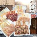 【ふるさと納税】<宮崎県産鶏 希少部位7種 めずらし鶏串35...