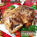【ふるさと納税】※2か月以内に順次出荷!<宮崎県産鶏をまるご...