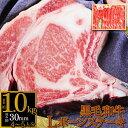 【ふるさと納税】<宮崎県産 有田牛 Lボーンステーキ約1kg...