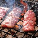 【ふるさと納税】JAこゆ牛 焼肉セット