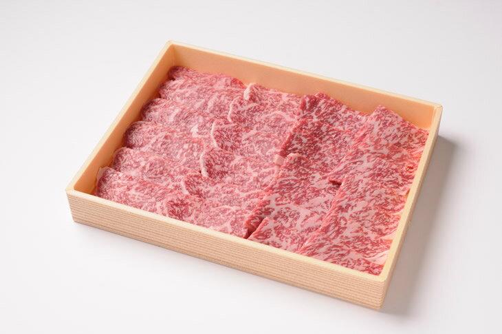 【ふるさと納税】JAこゆ牛ローススライス【高級肉】A4等級以上!