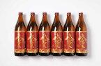 【ふるさと納税】霧島酒造 プレミアムな焼酎6本セット(赤霧島)