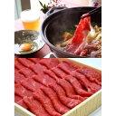 【ふるさと納税】JAこゆ牛(宮崎和牛)<A4等級以上すき焼き用(赤身)600g