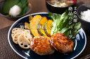 【ふるさと納税】宮崎県産ブランド豚使用 まるみハンバーグ 計2kg 100g×20個 2kg 2キロ...