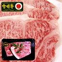【ふるさと納税】宮崎牛 サーロインステーキ 合計200g(1...