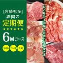 【ふるさと納税】宮崎牛ステーキ ブランド豚 若鶏普段使いセッ...