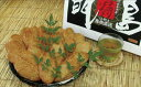 【ふるさと納税】甑島の地魚 さつまあげセット