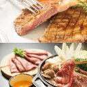 【ふるさと納税】[5等級]鹿児島黒牛サーロインステーキ1枚・すきやきセット