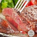 【ふるさと納税】 黒毛和牛 サーロインステーキ 250g×4...
