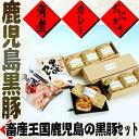 【ふるさと納税】一ぷくめし&黒豚角煮・黒豚カレーセット