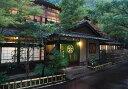 【ふるさと納税】妙見温泉 山里の宿 おりはし旅館 露天風呂付...