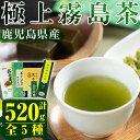 【ふるさと納税】煎茶など緑茶葉3種と和スイーツ(抹茶ようかん...