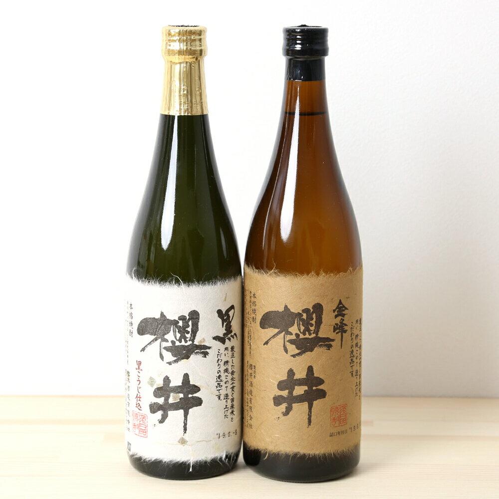 ふるさと納税蔵元直送櫻井酒造焼酎櫻井4合セット