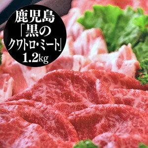 【ふるさと納税】☆祝・和牛日本一☆しゃぶしゃぶセ...の商品画像