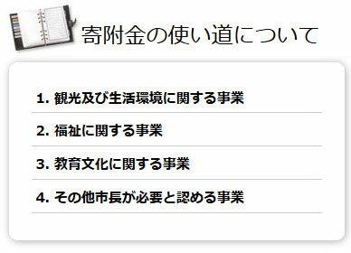 【ふるさと納税】☆祝・和牛日本一☆しゃぶしゃぶ...の紹介画像3