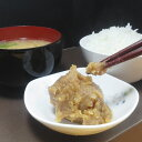 【ふるさと納税】御采(おかず)味噌 <食べ比べ> A-048