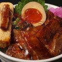 """【ふるさと納税】自宅でお手軽""""黒豚三昧丼""""4食セット P-007"""