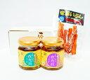 【ふるさと納税】奄美の珍味!まぼろしの夜光貝オイル漬2種と魚のいぶしセット