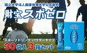 【ふるさと納税】スポーツドリンク(粉末タイプ)90包【財宝】