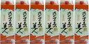 【ふるさと納税】さつま島美人1800ml紙パック6本セット