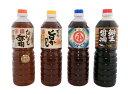 【ふるさと納税】ogawa-25_小川醸造 こだわりの鰤王醤油セット