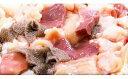 【ふるさと納税】鹿児島県産黒毛和牛ホルモンミックス約2kg...
