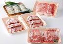 【ふるさと納税】特選黒豚大盛セット(約1.6kg)
