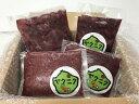 【ふるさと納税】屋久島の猟師伝統の味ヤクシカ肉の詰合せ